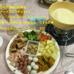 チーズフォンデュの具材ランキング10選!意外に美味しい変り種はどれ?