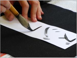 calligraphy-362629_1920