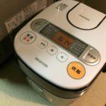 アイリスオーヤマのマイコン式炊飯器(5.5合)のレビュー評価