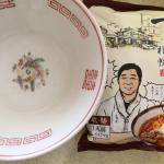 自宅で本格ラーメンが楽しめる「札幌すみれ」袋麺の食レポ・レビュー