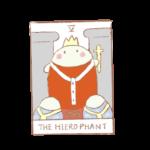 タロットカードno.5「法王(教皇)」の正位置・逆位置の意味と解釈の仕方