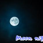 月の色はなぜ違う?日によって白や黄色に見える理由