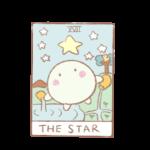 タロットカードno.17「星」の正位置・逆位置の意味と解釈の仕方