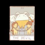 タロットカードno.15「悪魔」の正位置・逆位置の意味と解釈の仕方